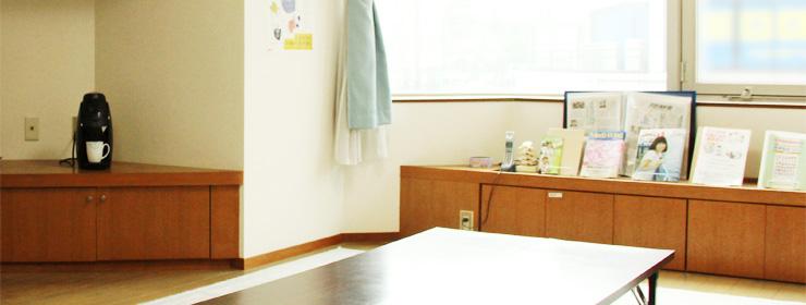 医療系学生サポートセンター金沢事務所