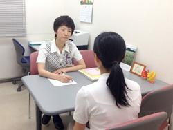 診療所面談室