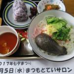 matumoto38_01